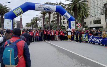 L'ANAD au Marathon COMAR dans sa 33ème édition