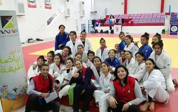 Sensibilisation au profit de l'élite nationale -Judo-