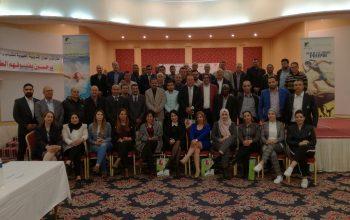 6ème Rencontre ANAD / Commissariats Régionaux : «Promouvoir le volet préventif dans la lutte contre le dopage »